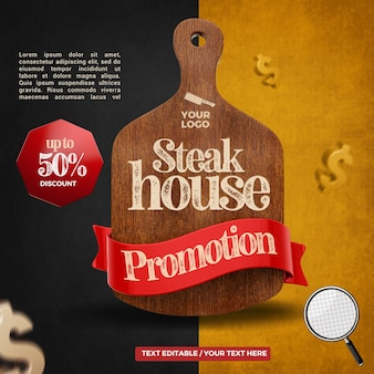 3d renderelement steakhaus promotion board holz
