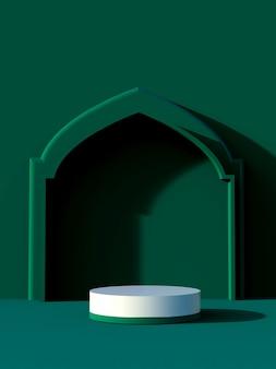 3d-rendering-podium für die produktpräsentation