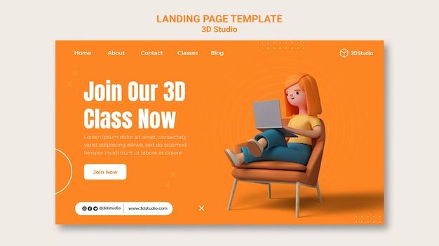 3d-studio-landingpage