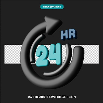 3d-symbol der dunklen version des 24-stunden-dienstes