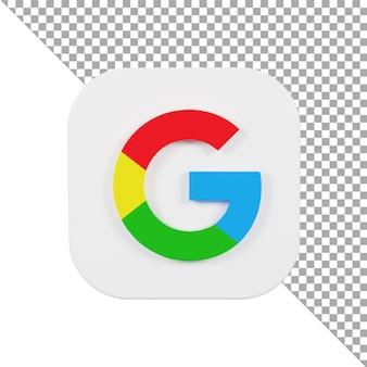 3d-symbol logo google minimalist