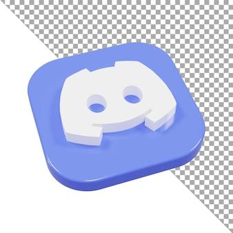 3d-symbol logo zwietracht minimalistisch isometrisch