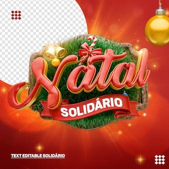 3d weihnachtslogo mit hölzernen hintergrundglocken und ballbaum