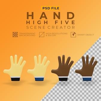 3d-wiedergabe der hand hoch fünf satz für szenenersteller