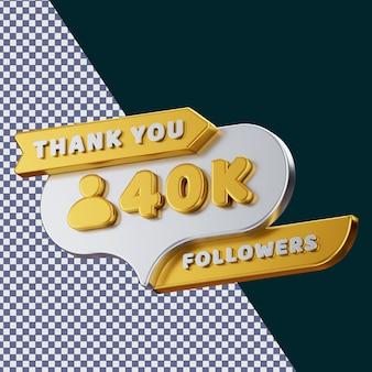 40k follower 3d gerendertes isoliertes konzept mit realistischer goldener metallischer textur