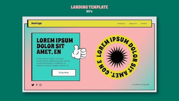 80er jahre inspirierte landing page