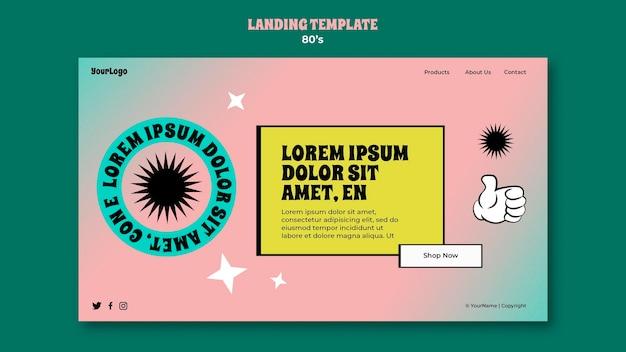 80er jahre inspirierte landingpage-vorlage