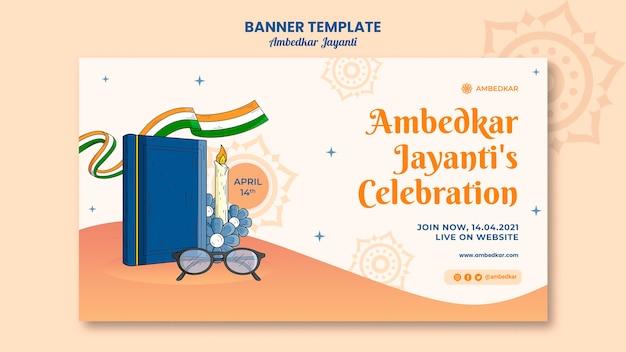 Ambedkar jayanti banner vorlage