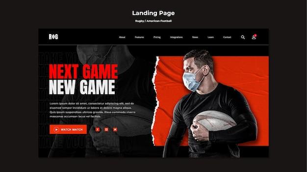 American football landing page