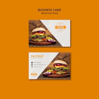Amerikanische fast-food- und pommes-kombi-visitenkarte