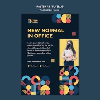 Arbeiten auf die neue normale art und weise poster vorlage mit foto
