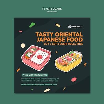 Asiatisches essen quadratische flyer-vorlage Premium PSD