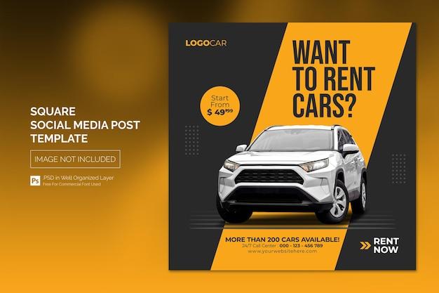 Auto social media instagram post oder square web banner werbevorlage