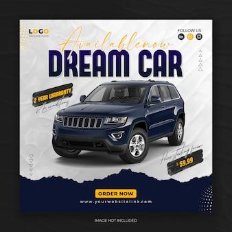 Autovermietung promotion social media instagram post banner vorlage premium psd