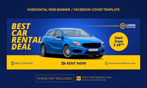 Autovermietung verkauf horizontal banner oder facebook cover werbevorlage