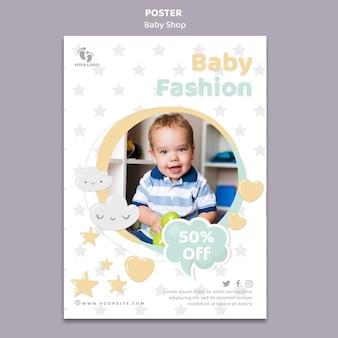 Baby shop poster vorlage