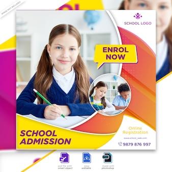 Back to school zulassung marketing social media post oder square flyer vorlage premium psd