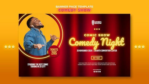 Banner comedy show vorlage