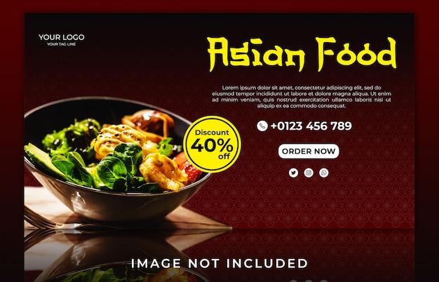 Banner landing page für asiatische lebensmittelvorlage