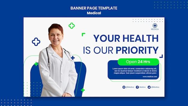 Banner-seite für medizinische hilfe