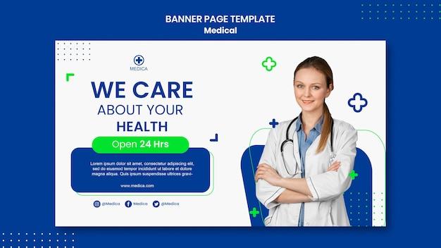 Banner-seitenvorlage für medizinische hilfe