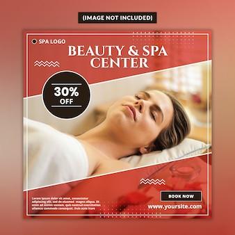 Banner-vorlage für beauty- und spa-center
