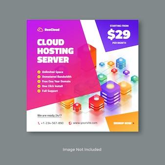 Banner-vorlage für cloud-hosting-server