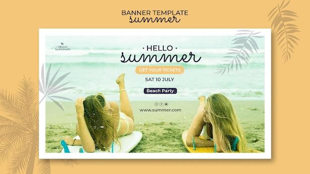 Banner-vorlage für die sommerparty