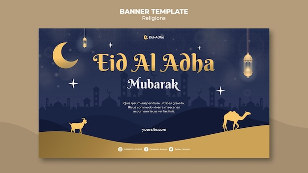Banner vorlage für eid al adha feier