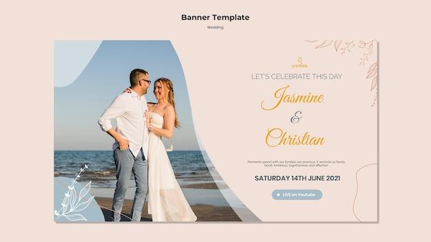Banner vorlage für hochzeitszeremonie mit braut und bräutigam