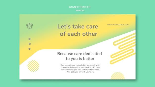 Banner-vorlage für medizinische versorgung