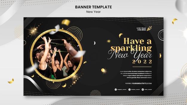 Banner-vorlagendesign für das neue jahr