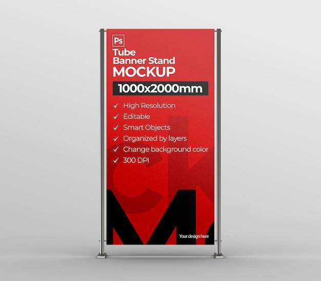 Bannerdisplay mockup für branding- und werbe- und kommunikationsausstellung communication
