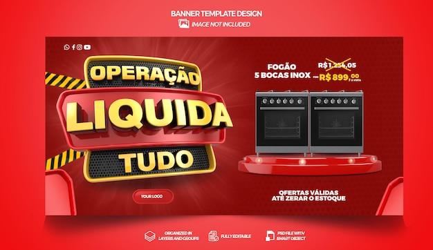 Bannergeschichten liquidieren alles in brasilien 3d-rendering-vorlagendesign auf portugiesisch in