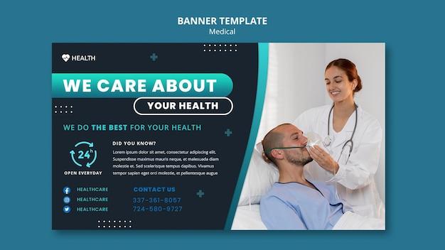 Bannervorlage für medizinische versorgung