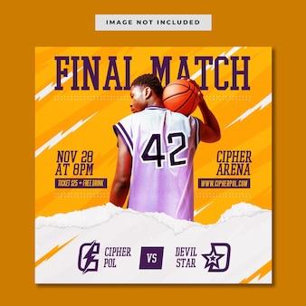 Basketball-event-social-media-instagram-vorlage