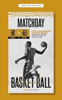 Basketball-turnier social-media-instagram-story-vorlage