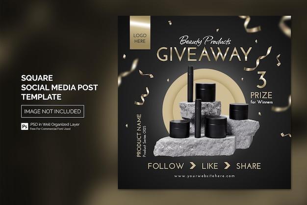Beauty-produkt verschenken social-media-post oder quadratische web-banner-vorlage
