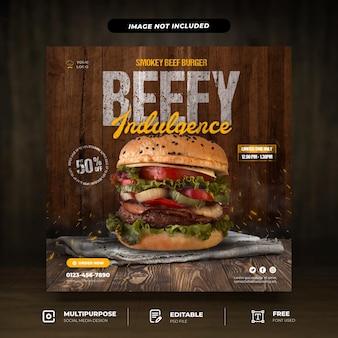 Beefy indulgence social media vorlage