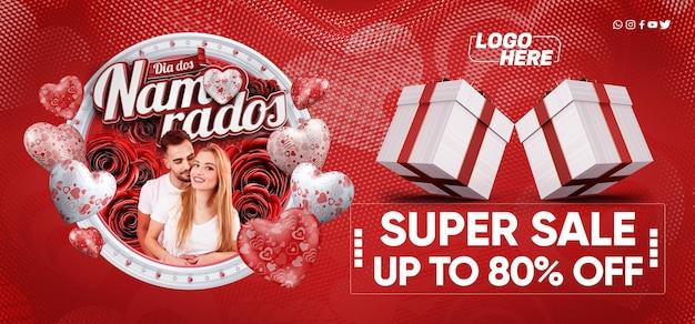 Beitragsvorlage facebook-cover social media happy valentines day mit bis zu 80 rabatt