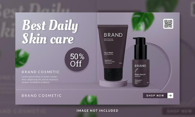 Beste webbanner-vorlage für die tägliche werbung für hautpflegeprodukte