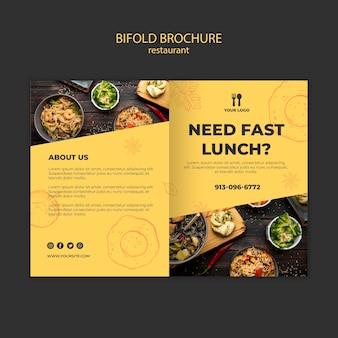 Bifold-broschüre zum brunch-konzept