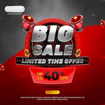 Big sale banner 3d-rendering