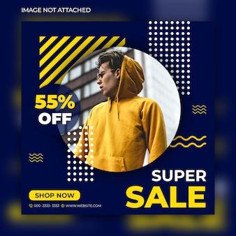 Big sale social story