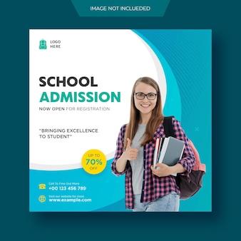 Bildung schule zulassung social media post und flyer webbanner vorlage premium psd