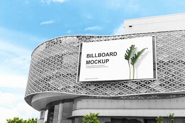 Billboard mockup design