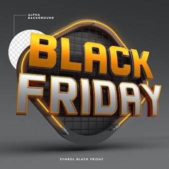 Black friday 3d-logo mit lichtern und schwarz-orangefarbenem megaphon