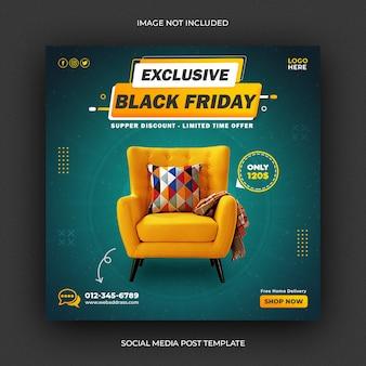 Black friday möbel verkauf social media post vorlage