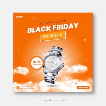 Black friday sale social media banner design bundle vorlage