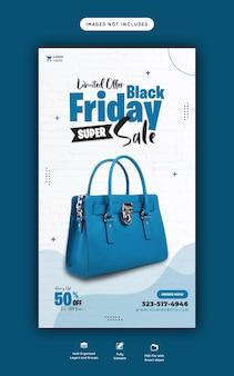 Black friday super sale instagram und facebook story banner vorlage